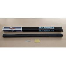 Tamsinimo plėvelė SD BLACK 75 % 75cm x 3m
